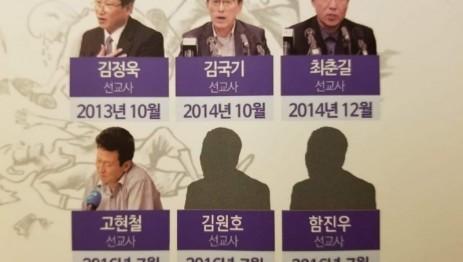 북한 억류.jpg