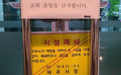 운정참존교회.jpg