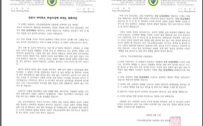 서울연회.PNG