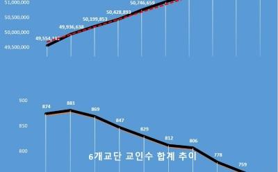 2020-10-13 22;52;14.JPG