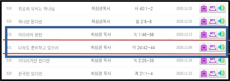 영상리스트2.PNG