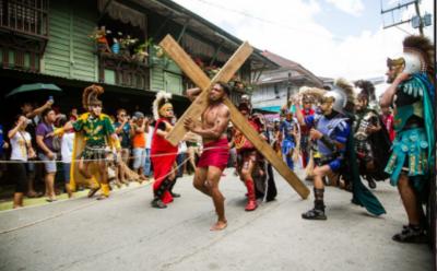 십자가 고행.PNG