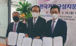20210329-세기총한국기독교성지문화원업무협약 (1).jpg