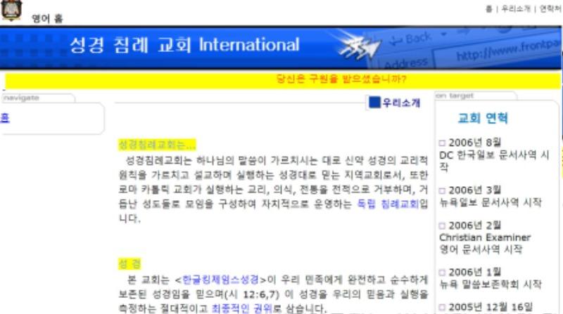 2021-07-27 09;40;50 김경환1.JPG