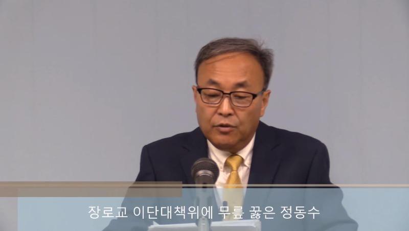2021-07-27  김경환 목사.JPG