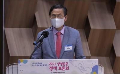 2021-09-13 23;16;27 박상회 대표.JPG