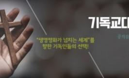2021-10-21 대선행동.JPG